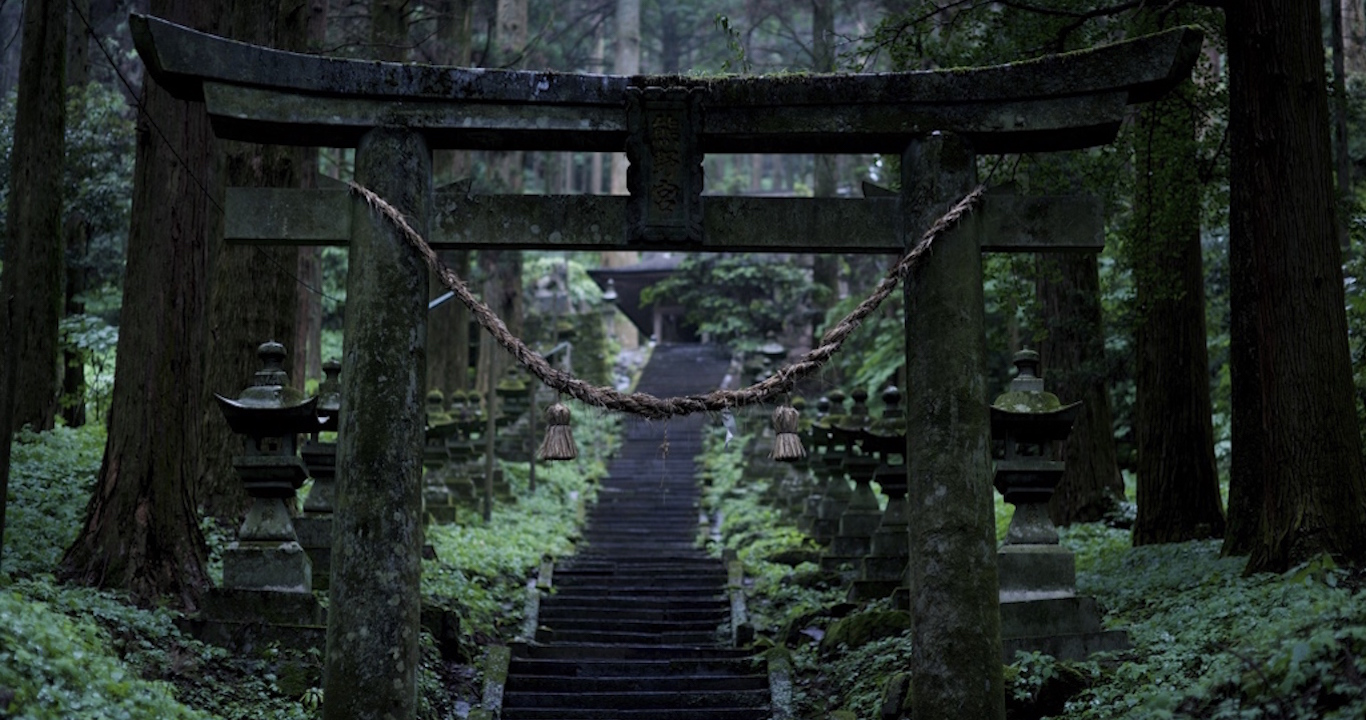Haunted Wild Places In Japan